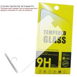 Протектор от закалено стъкло /Tempered Glass/ Zik за Huawei Nova 3