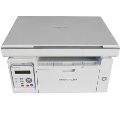 Мултифункционално лазерно устройство Pantum M6509NW, монохромен, печат/копиране/скенер, 1200 x 1200 dpi, 22 стр./мин, LAN, Wi-Fi, USB, A4