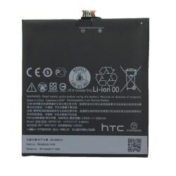 Батерия (оригинална) HTC B0P9C100 за телефон HTC Desire 816, 2600mAh/3.8V, Bulk