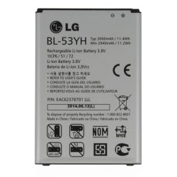 Батерия (оригинална) LG BL-53YH за LG G3 D855, 3000mAh/3.8V, Bulk