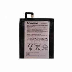 Батерия (заместител) Lenovo BL250, Vibe S1, 2500mAh/4.4V